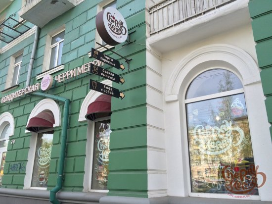 Кондитерская на Ленинском